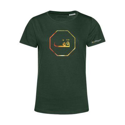 Camiseta STOP de Marruecos