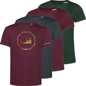 Camisetas STOP de Marruecos